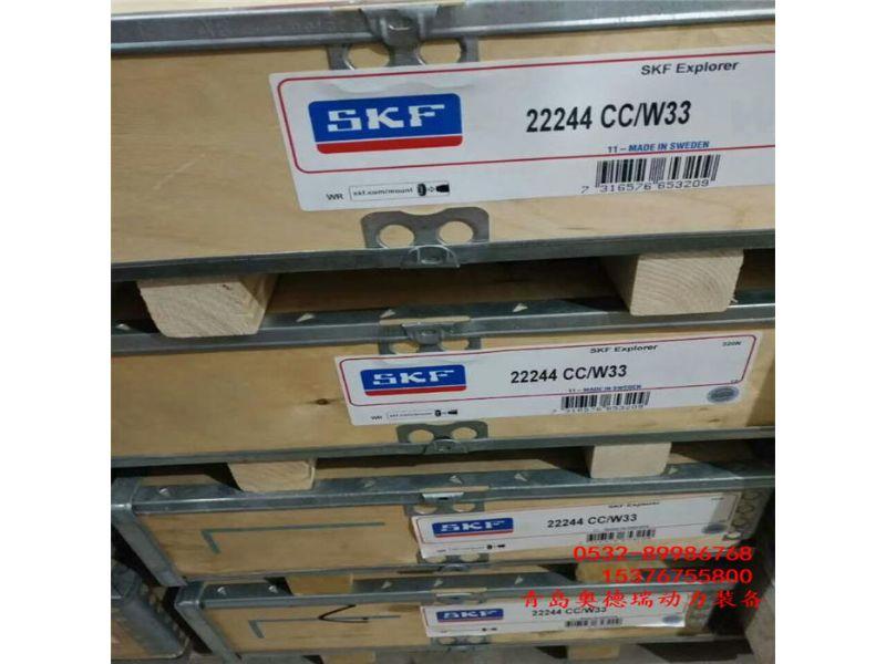 319320轴承SKF