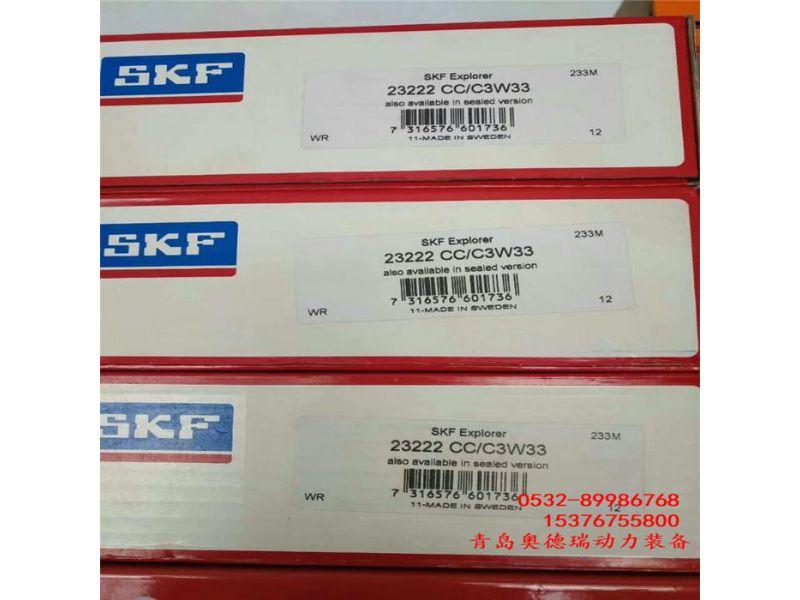 61802轴承SKF