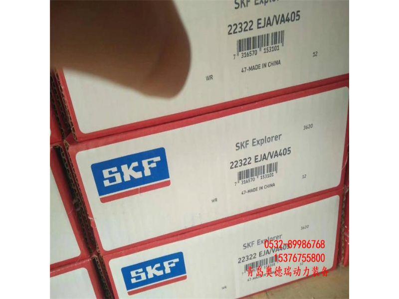 22240CCK/C3W33轴承SKF