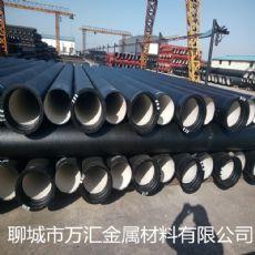 通化市DN900球墨铸铁管每支的重量/每米多少钱