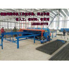 重庆建筑网网焊机代理