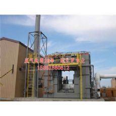 杭州工业废气处理厂 工业废气处理 杭州工业废气处理经销商