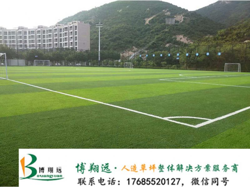 襄阳宜城足球场人造草坪的标准仿真草坪_品控严格