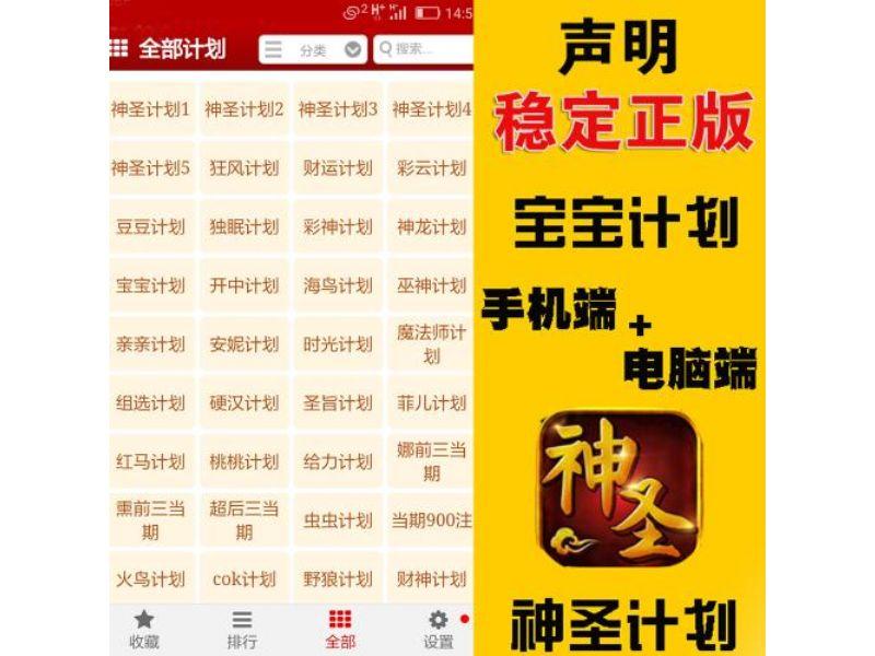 时时彩组六倍_重庆时时彩后一6码倍投表技巧教程学习网:3xuexi.com免费领取