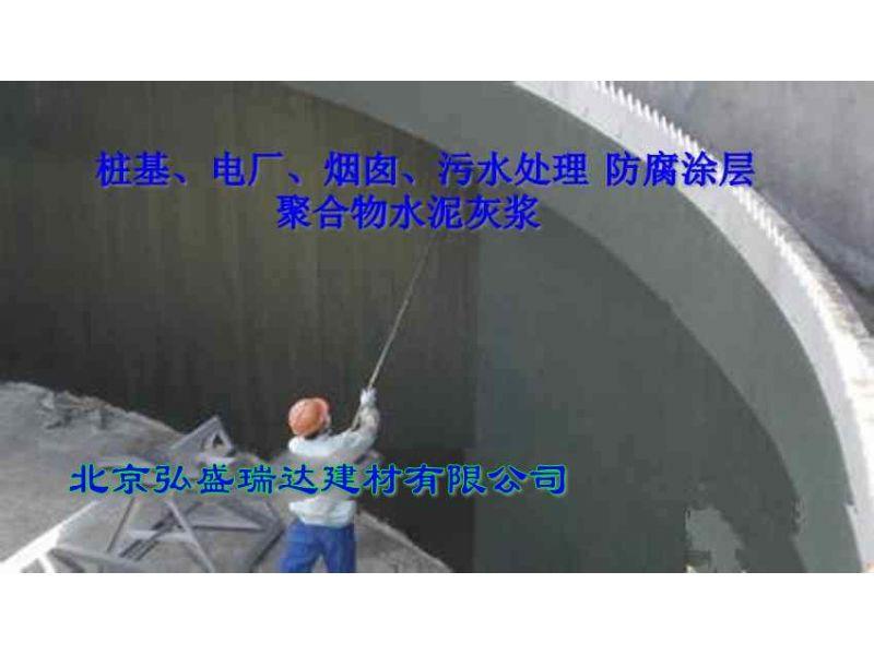 欢迎来电-红寺堡-聚合物防水防腐浆料-技术流程
