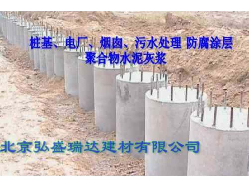 欢迎来电-江宁-聚合物防腐防水涂料-是什么?