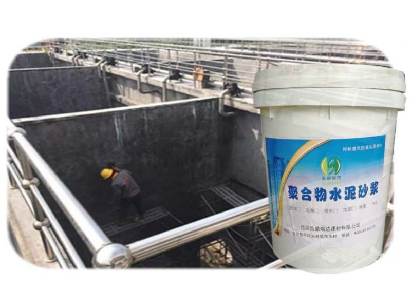欢迎来电-南华县-聚合物防腐防水涂料-施工工艺流程详解