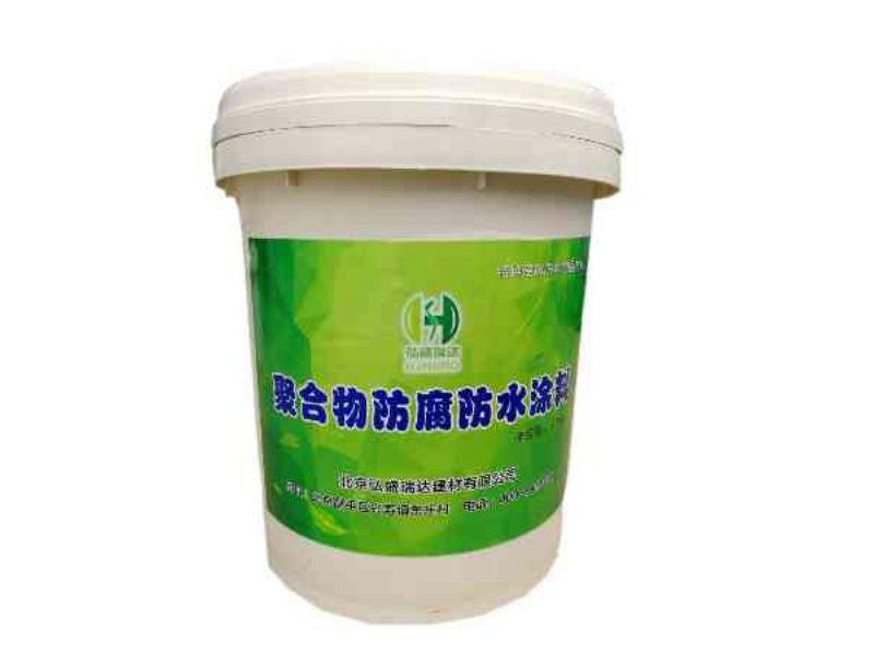 欢迎来电-迎泽-聚合物防水防腐浆料-怎么配制