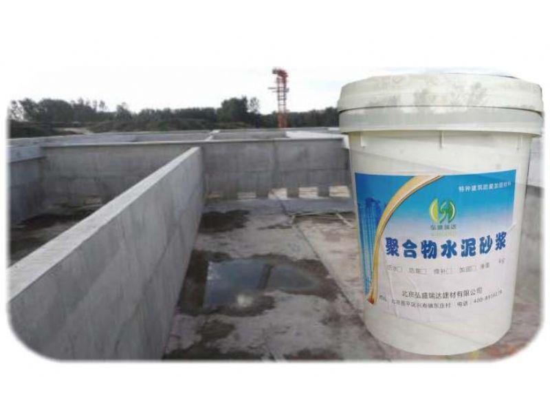 欢迎考察-岚县-聚合物防腐防水涂料-多少钱一方?
