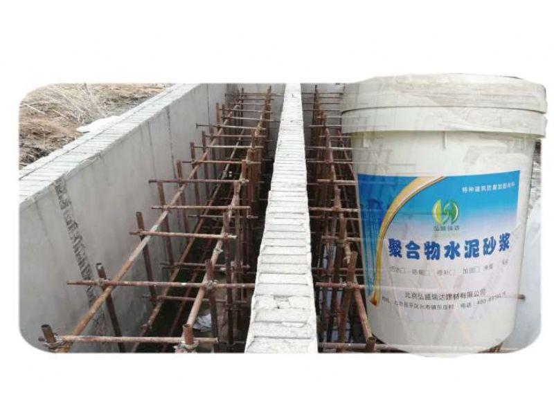 欢迎您-阳高县-聚合物防水防腐浆料-施工工艺流程详解
