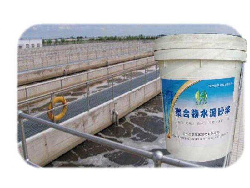 欢迎考察-新华-聚合物防水防腐浆料-施工工艺流程详解