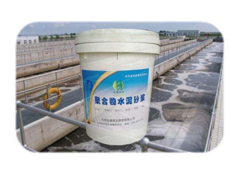 欢迎考察-阳原县-聚合物防腐防水涂料-怎么配制