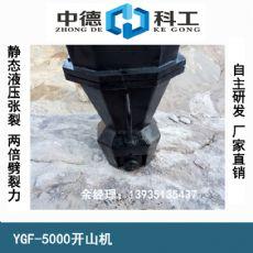 杭州宁波岩石基坑开挖裂石机