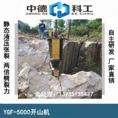 江西德兴铜矿分裂棒非常耐用,不易损坏