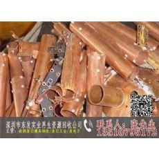 惠州废铁一斤多少|废铁一斤多少|惠州废铁一斤多少市场