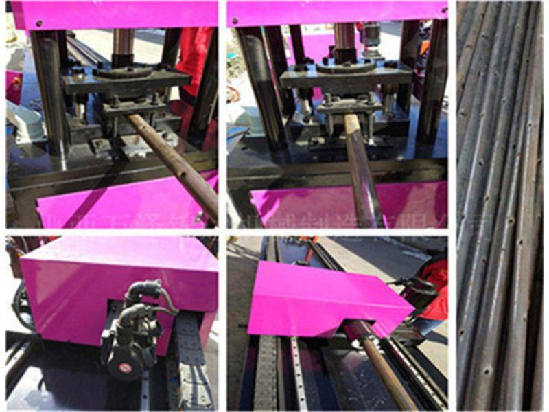 超前小导管冲孔机自动打孔机产品特点