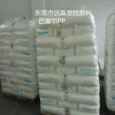 耐磨HDPE原料 巴塞爾H4620 抗紫外線PE