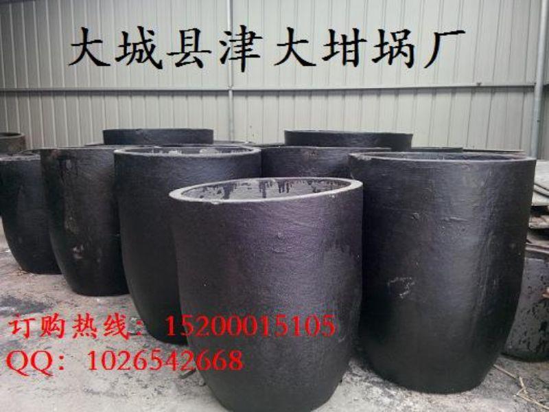 福建石墨坩埚,国标品质,价格
