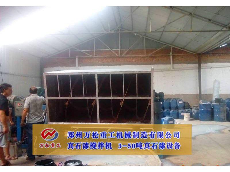 迪庆立式平台真石漆生产线5吨机器一台起批