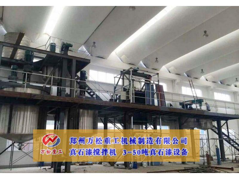 葫芦岛不锈钢真石漆搅拌机时产15吨设备一台起批
