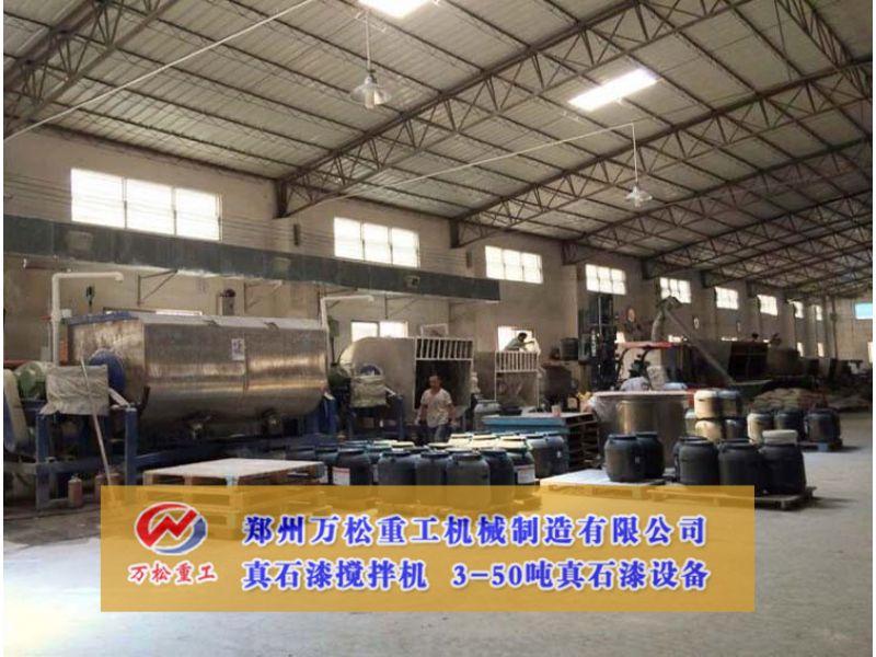 黔南砂胶漆搅拌机5吨万松设备容量大