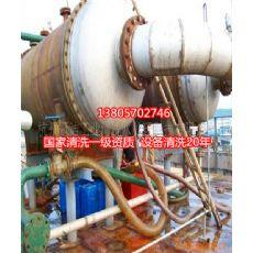 保山冷凝器清洗劑 固體冷凝器清洗劑 無腐蝕冷凝器清洗劑