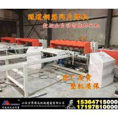 宁夏四川色达县框架护栏网排焊机安全