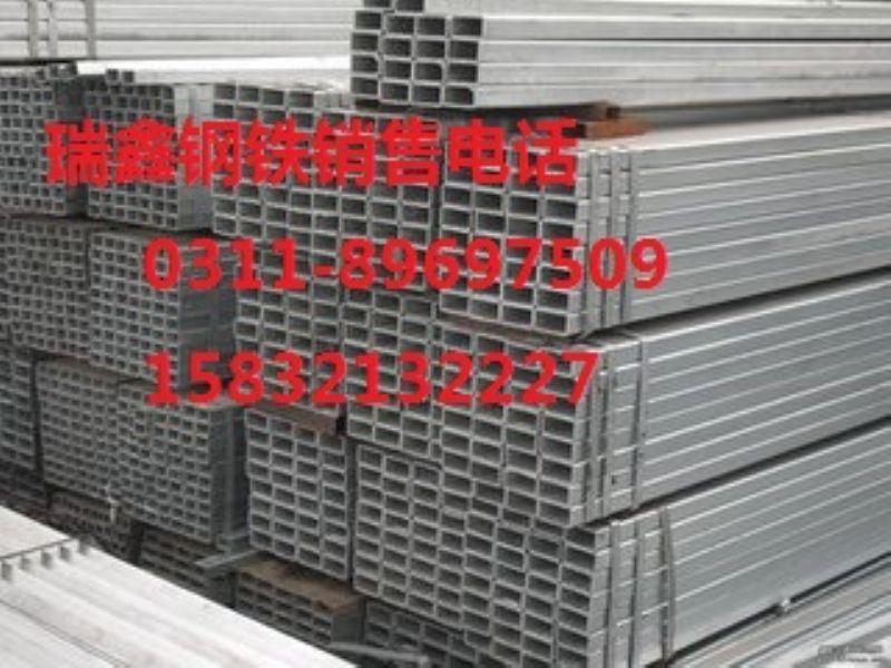 平顶山q345B角钢生产厂家