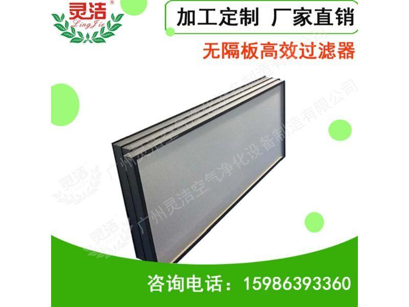 廊坊空调过滤器使用寿命