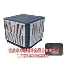 电子冷却机厂