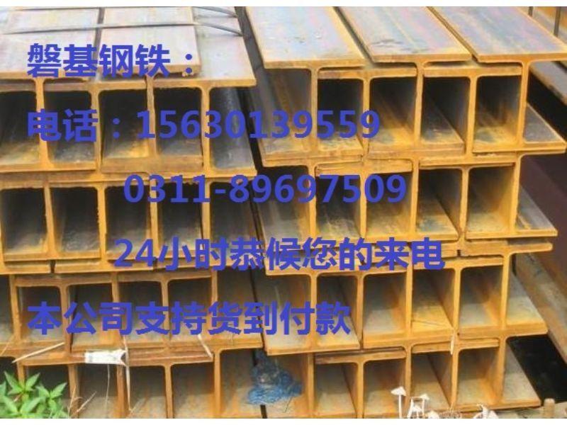 广安q345B角钢供应商