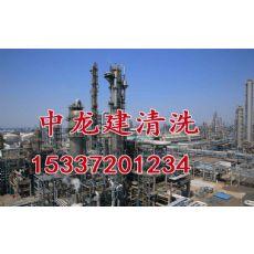 固原专业工业锅炉清洗除垢