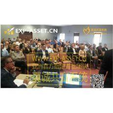 expasset合法吗%拉萨新闻网 xpass t合法多少钱