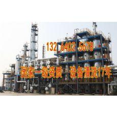 西宁横管冷却器清洗_锅炉清洗除垢公司