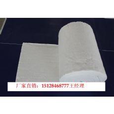 陶瓷纤维毡厂家报价