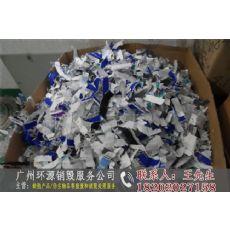 广州资料销毁