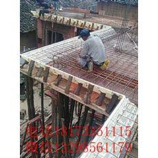 宁波建筑模具