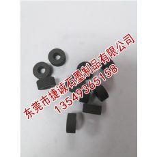 石墨轴承套制造