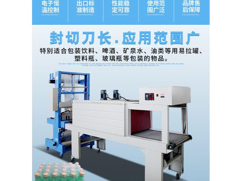 连云港袖口机/整套生产期限