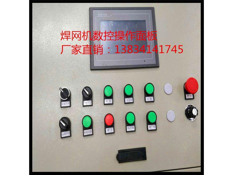 江西九江对焊机火花碰焊机卖价厂家