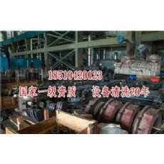 蒸汽锅炉清洗_反渗透膜清洗剂设备厂家|反渗透膜清洗剂设备|蒸汽锅炉清洗怎么卖