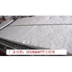 陶瓷纤维保温毯生产企业