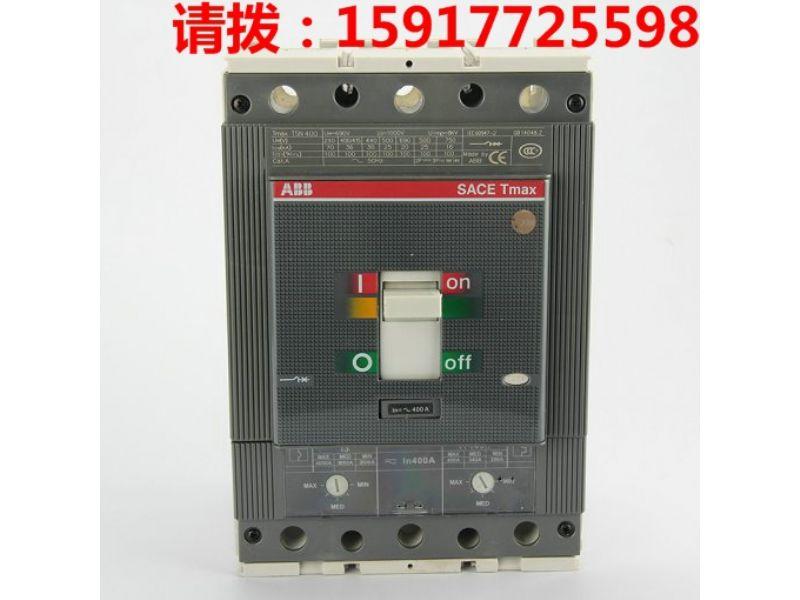 ABB带漏电总制开关RC222/4 for T4 4P FV