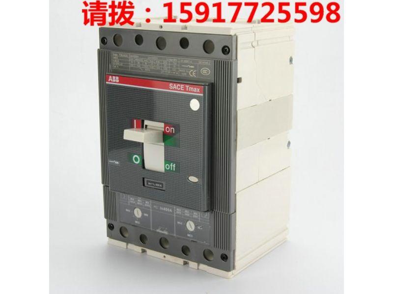 ABB SACE A1B125 TMF30/400 FF 3P+RCD