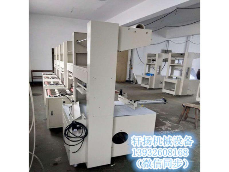 襄樊热缩袖口式包装机/效率高/技术好