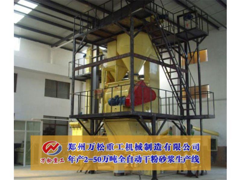 常德基本型干粉砂浆生产线年产2万吨 哪家有卖