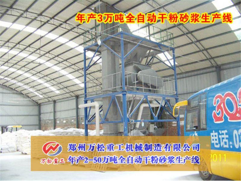 眉山地坪砂浆生产线2万吨 哪买的到