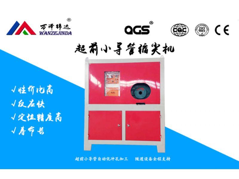 漳州市芗城区注浆小导管加工机生产厂家