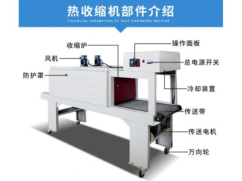 抚顺袖口式包装机/整套生产期限