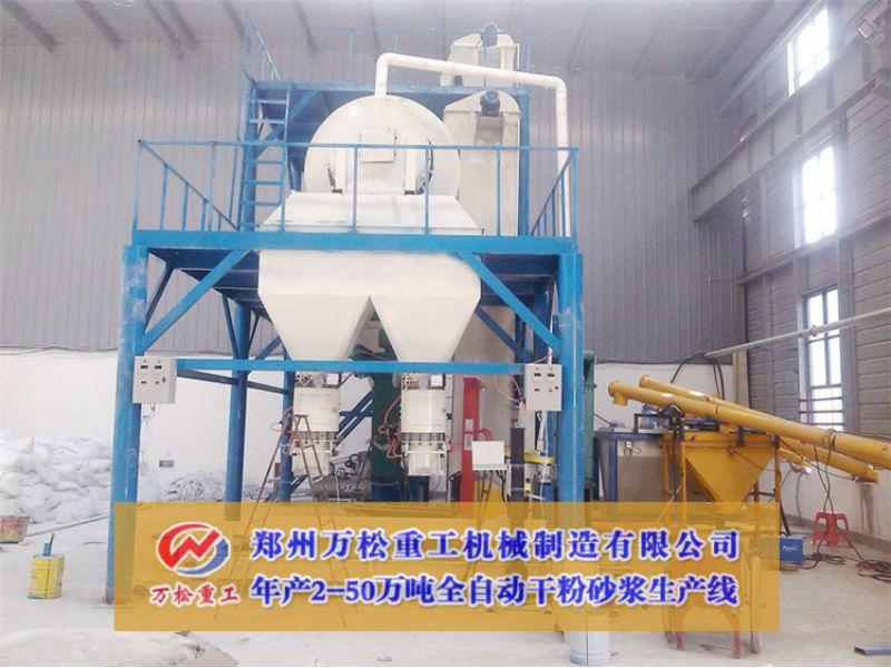 南昌中小型干粉砂浆生产线9T/时购买时注意事项